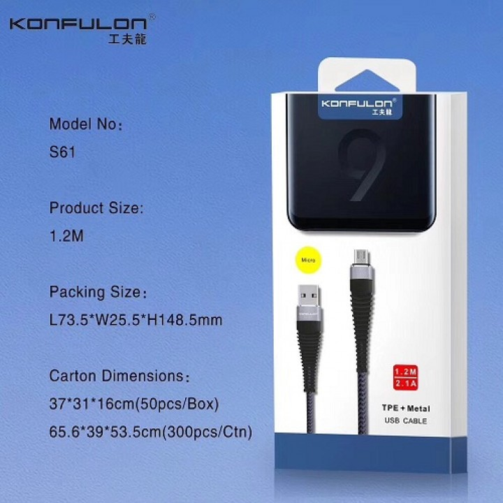 Konfulon microUSB кабель S61, 1.2m красный (шт.)