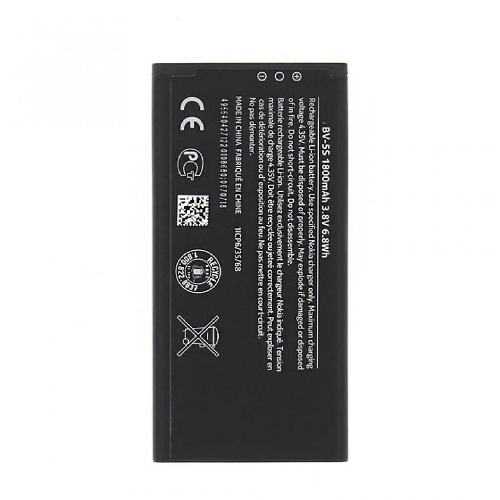 Аккумулятор Nokia BV-5S/X2 Dual Sim оригинал, 1800 mAh (шт.)