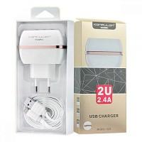 Konfulon ЗУ сетевое C23 2.4 A 2*USB + кабель Lightning (EU) rose gold