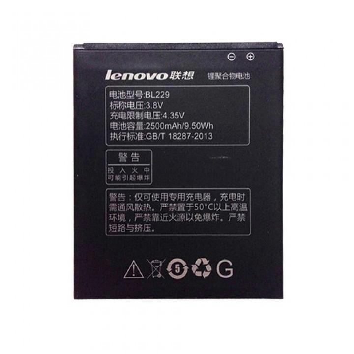 Аккумулятор Lenovo BL229/A808/ A8/2500 mAh оригинал Aspor (шт.)