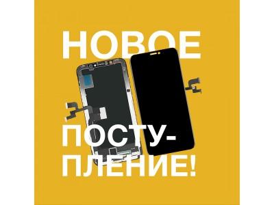 Новое поступление модулей на IPhone и Xiaomi