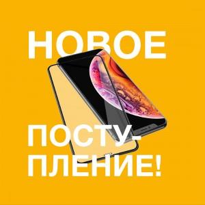Новое поступление защитного стекла для Iphone, Huawei и Xiaomi