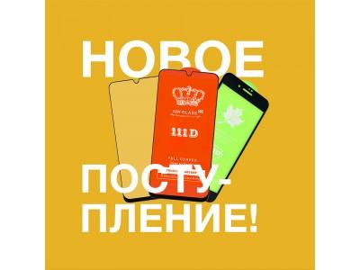 Поступление защитного стекла для моделей смартфонов  Huawei, iPhone, Honor, Xiaomi, Samsung