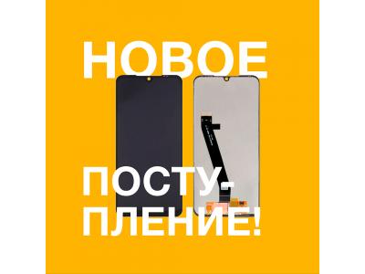 Новое поступление модулей на Xiaomi