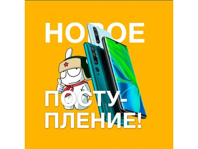 Новое поступление LCD Дисплей+сенсор Xiaomi на склад