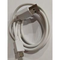 Кабель Micro USB Tecno, белый (без упаковки) (шт.)