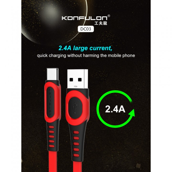 Konfulon Type-C кабель DC03, 2.4A 1.0m красный (шт.)