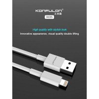 Konfulon USB Lightning кабель DC05, 2.4A 1.0m белый