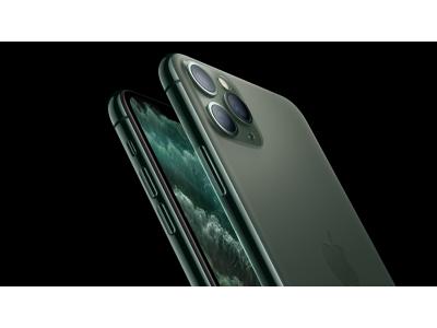 iPhone 11 Pro — новый Айфон 2019: характеристики, обзор, фотографии, дата выхода.
